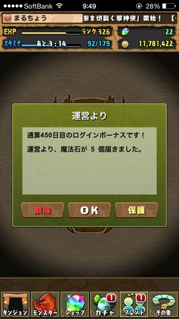 2015-02-07 09.49.35