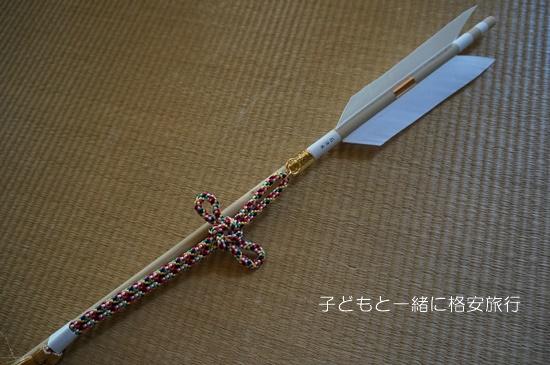 iwashimizu2