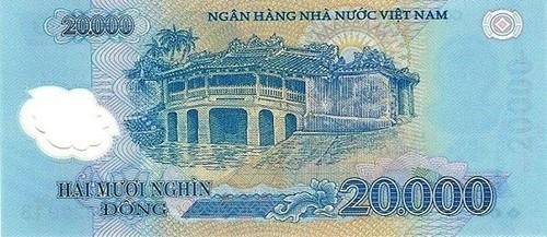 Vietnam 20,000 bill