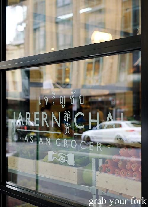 Jarern Chai Asian Grocer, Sydney