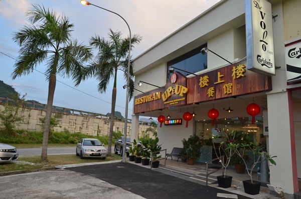 Up & Up Restaurant Ipoh Garden East