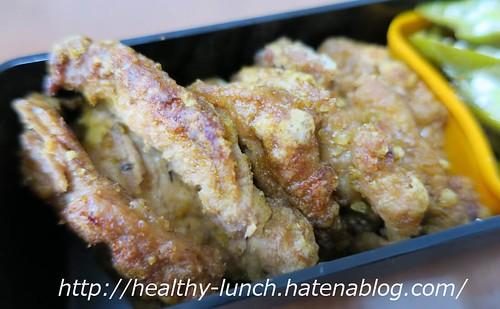 お弁当、2016-5-6、大豆たんぱくのカレー風味焼き