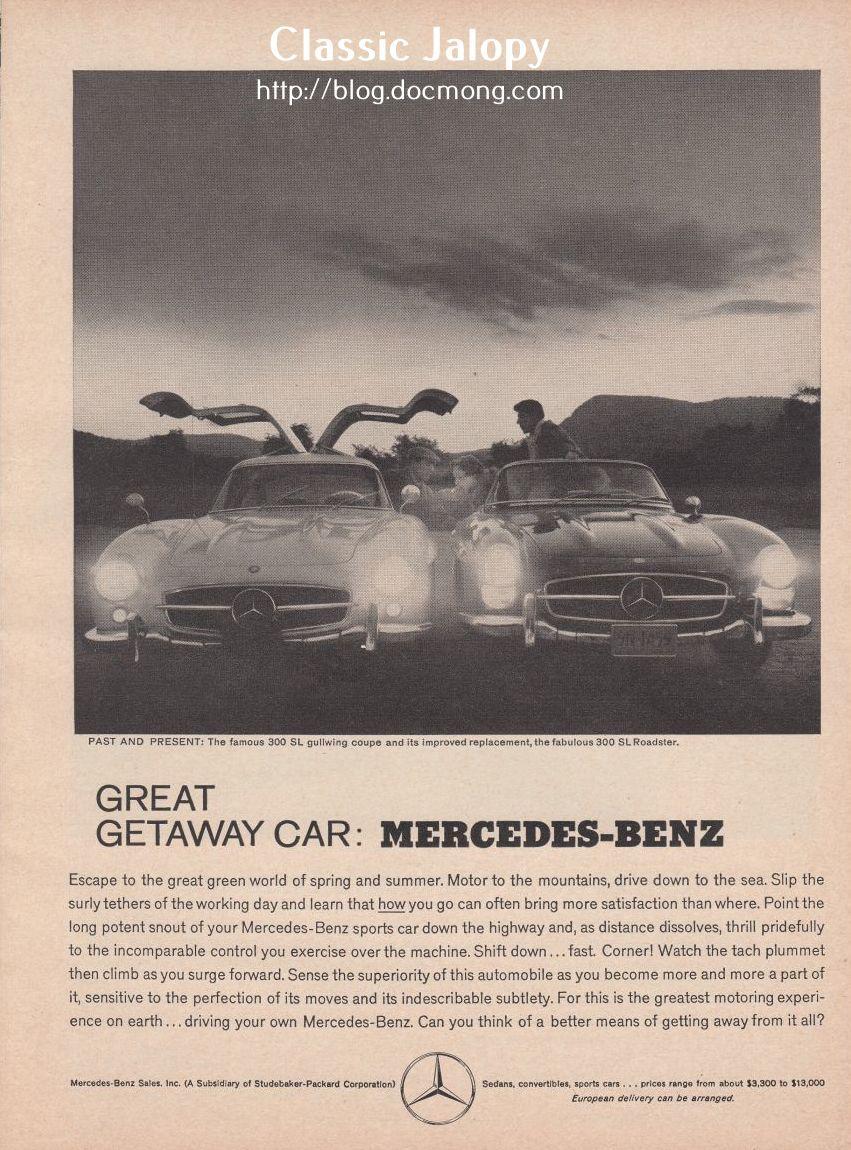 Mercedes 300SL Roadster Getaway Car