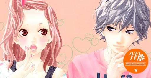 27485426831 c49e7a255a o 27 Anime lãng mạn được Fan xem nhiều nhất   Phần 2