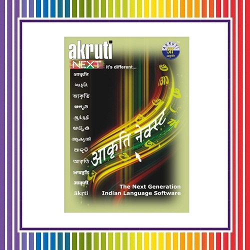 Hindi Language Software - #GolfClub