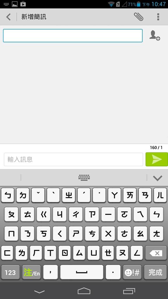 Screenshot_2013-05-19-22-47-24.png