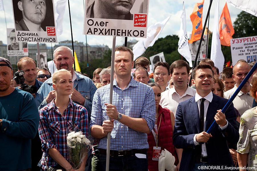 Алексей Навальный участвует в Марше против подлецов на Болотной площади ©binorable.livejournal.com
