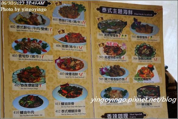 雲林斗六_聖泰旻泰式主題餐聽20130630_DSC04668-1