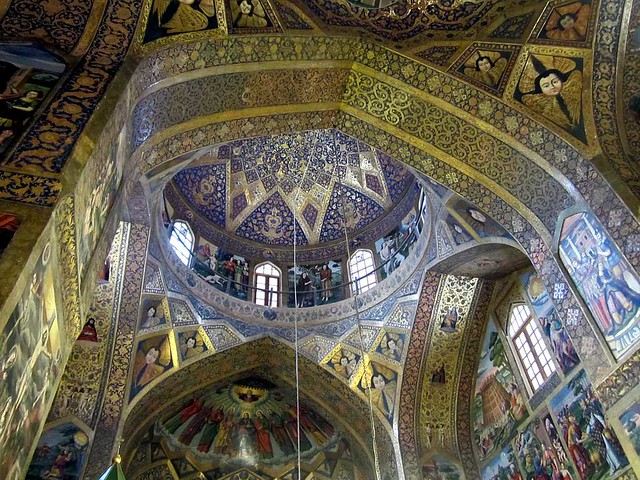 Dome of Vank Cathedral