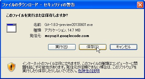 git_000023
