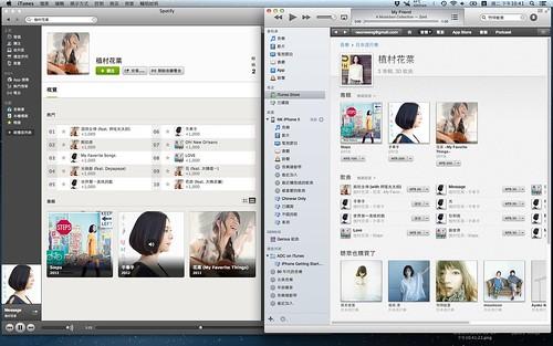 日本歌資料庫 Spotify PK iTunes 台灣