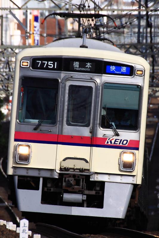 KEIO series7000