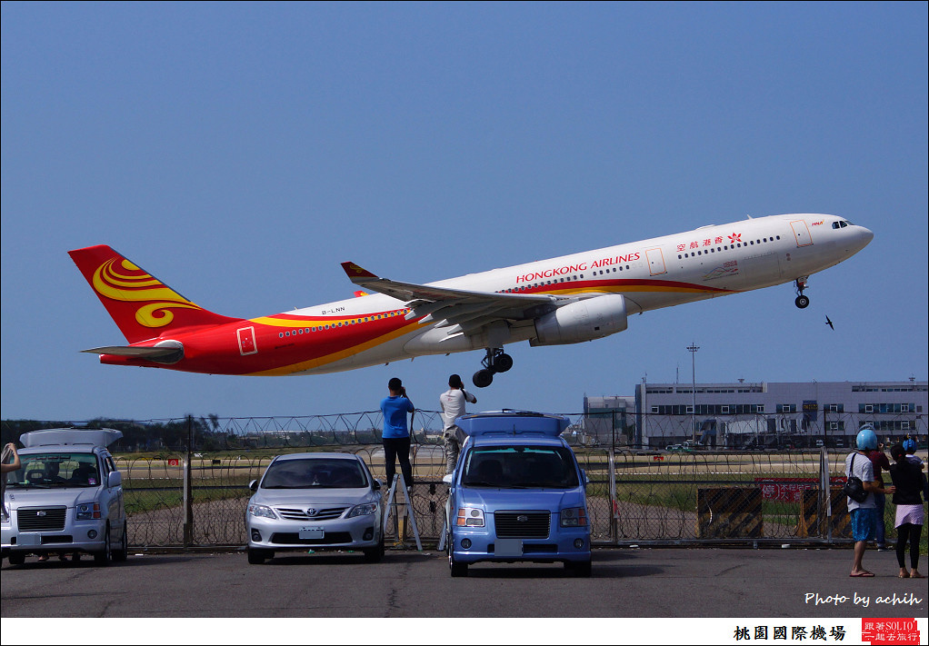 Hong Kong Airlines B-LNN-002