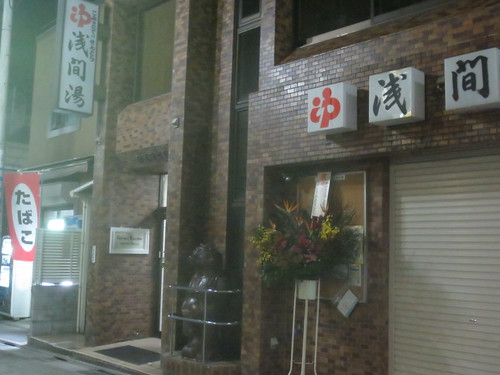 ラクーン(江古田)