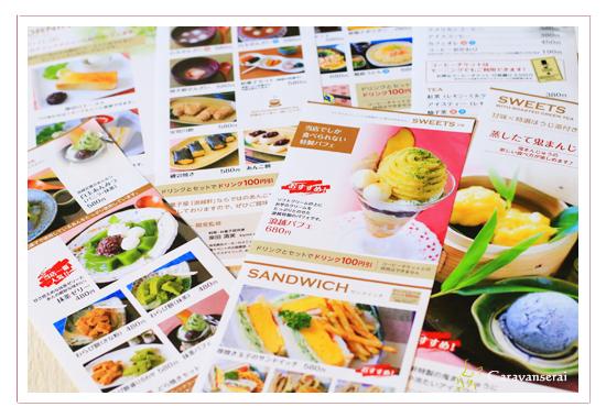 写真撮影 食べ物 料理 お菓子 和菓子 大福 出張撮影 愛知県 名古屋市 尾張旭市 浪越軒