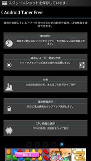 2014-01-08 06.35.20