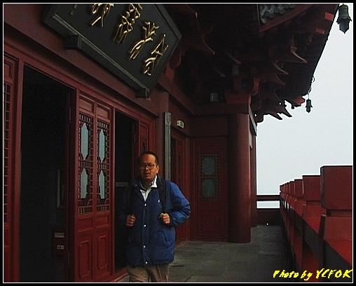 杭州 吳山天風景區 - 042 (城隍閣)