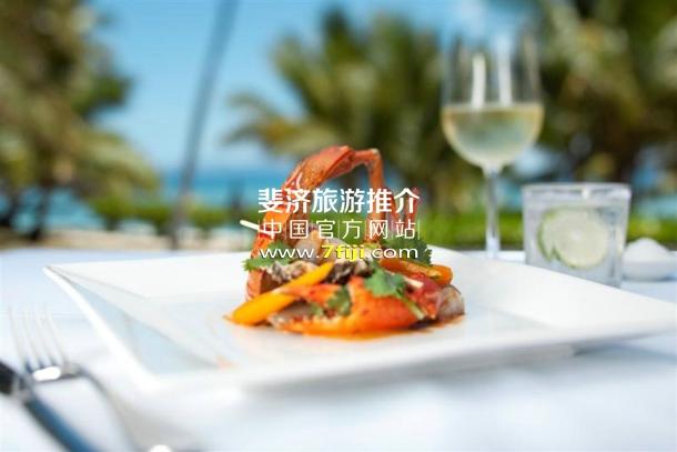 斐济沃莫岛度假酒店(Vomo Island Resort)美食