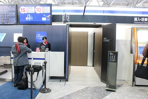 新千歳空港のプレミアムカウンター