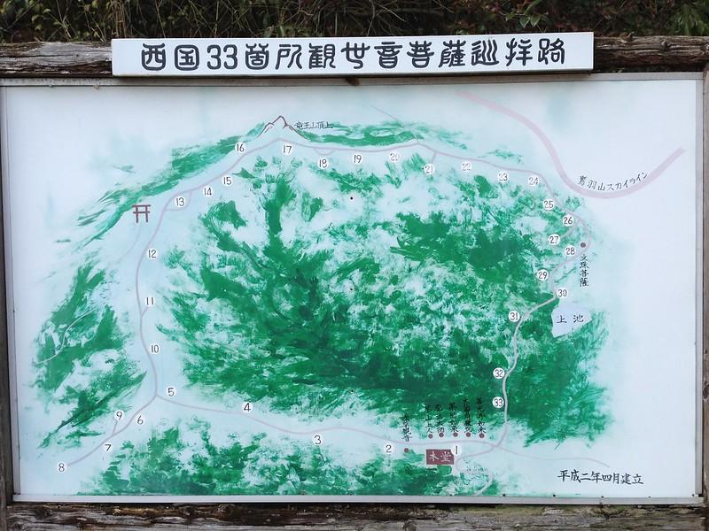 龍王山 #9