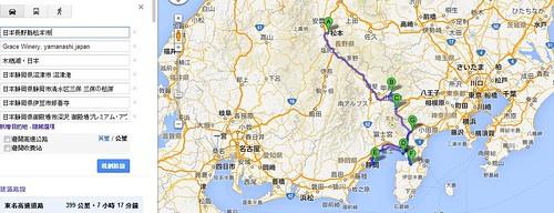 2013秋日本遊