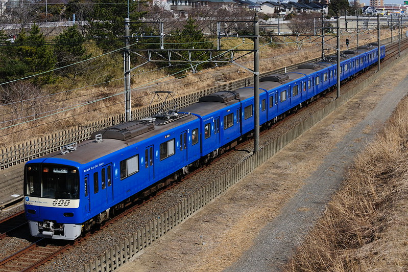 1272H 6061 AccessExpress Haneda-Airport