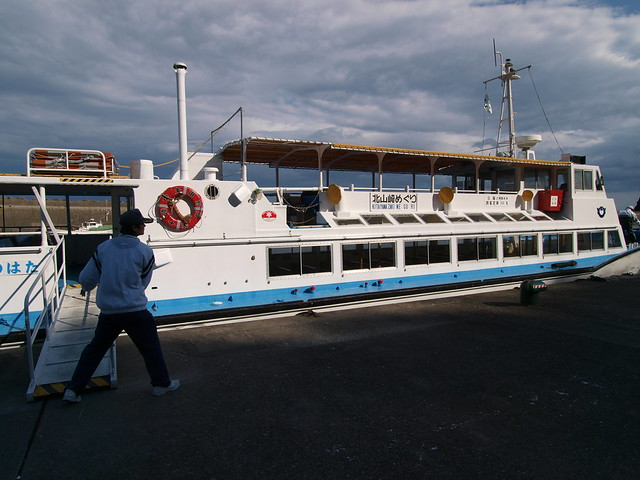 EB022595