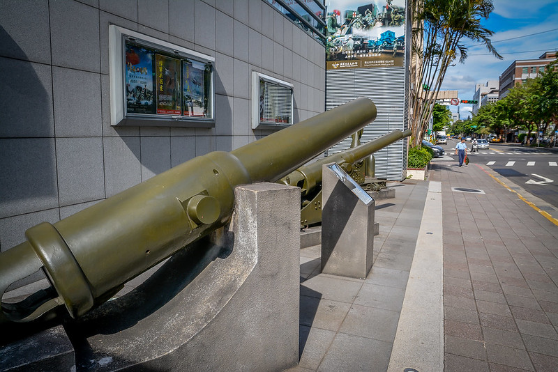Military Museum cannons