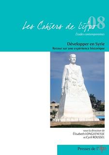 Développer en Syrie. Retour sur une expérience historique (Chaiers de l'Ifpo, 8, 2014)