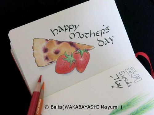 2014_05_11_mothersday_01_s