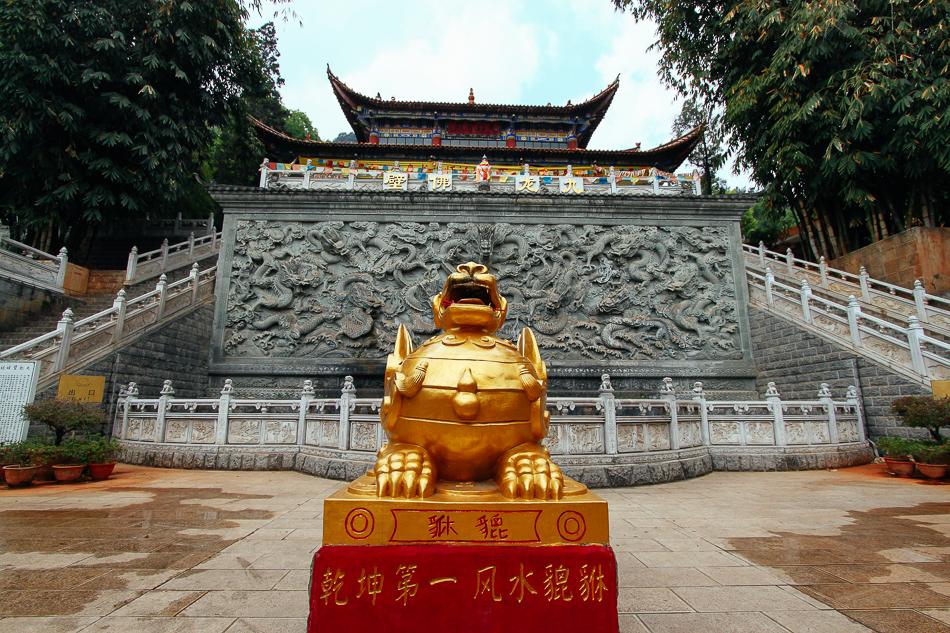 Yanquan Scenic Area, Kunming