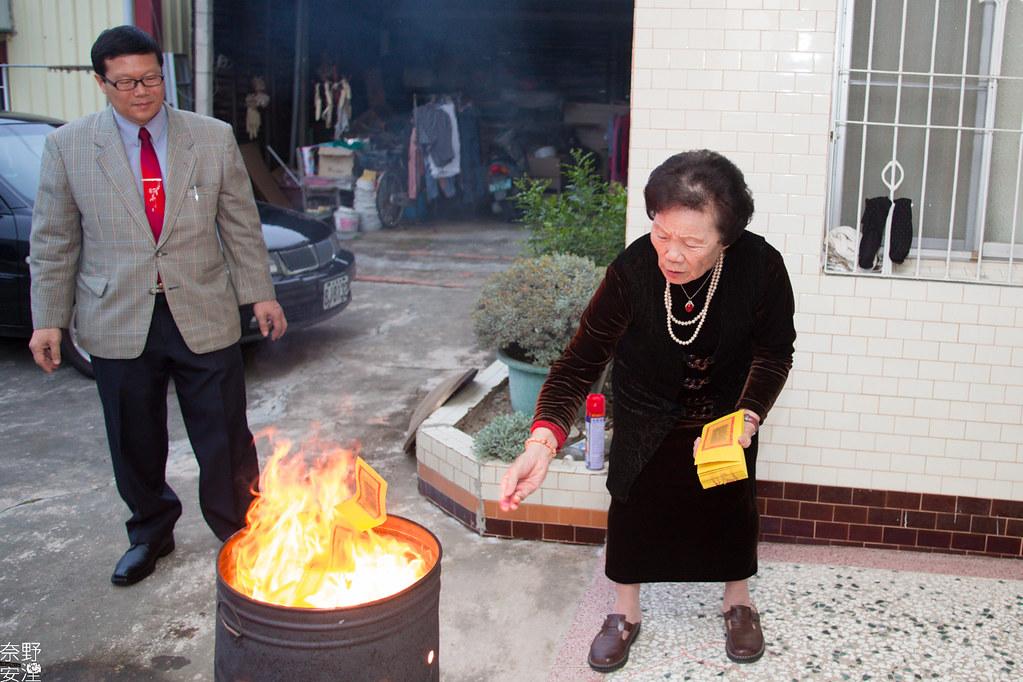 婚禮攝影-台南-訂婚午宴-歆豪&千恒-X-台南晶英酒店 (96)