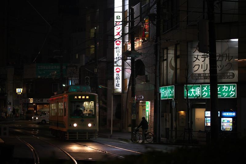 Tokyo Train Story 都電荒川線 2015年1月30日
