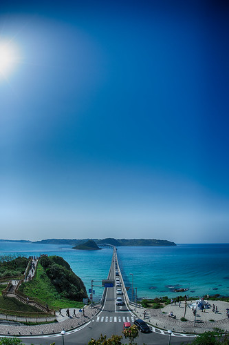 BlueSky Bridge.