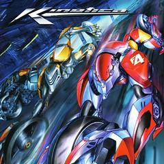 Kinetica (PS2)