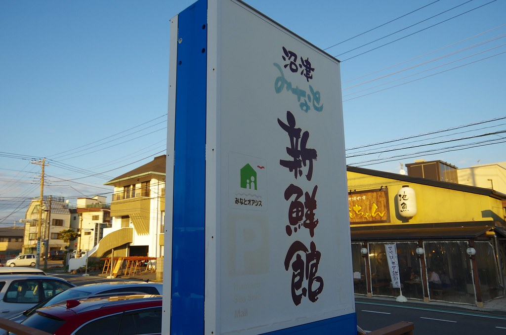 Shizuoka Drive 030