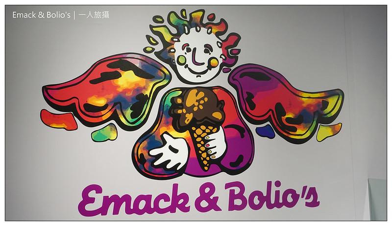 Emack & Bolio's 04