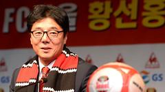 首尔新帅目标双冠,亚冠将率先接战鲁能0