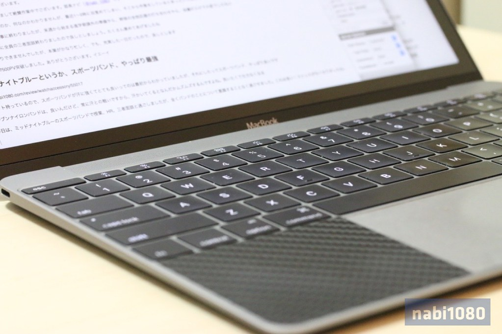MacBook 1201