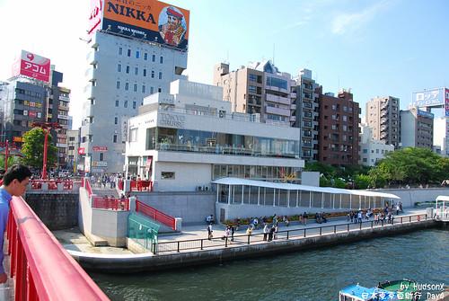 到達淺草吾妻橋旁Tokyo Cruise,準備搭船