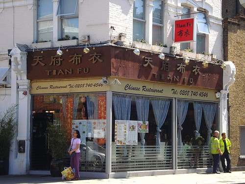 Tian Fu (天府布衣), Shepherd's Bush, London W12