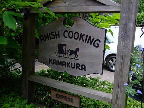 Amish Cooking in Kamakura