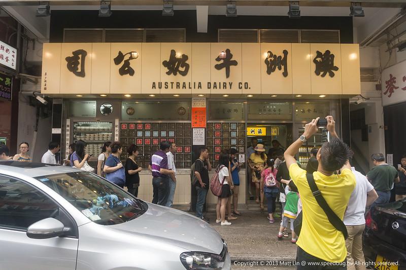 今日熱門文章:【香港】Australia Dairy Co. 澳洲牛奶公司.感受正統香港味