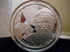 Greece Pythagoras 5 Euro obverse