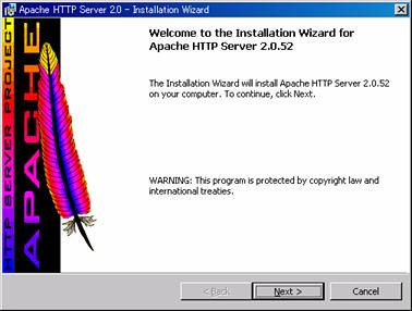 apachewin-img02