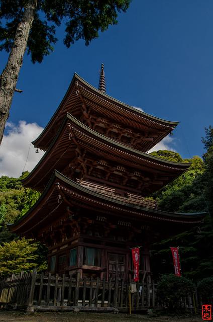 「三重塔」 石峯寺 - 兵庫