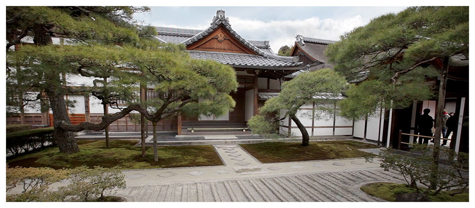 Ginkaku-ji jardin zen, Pavillon d'Argent, Kyoto - Japon