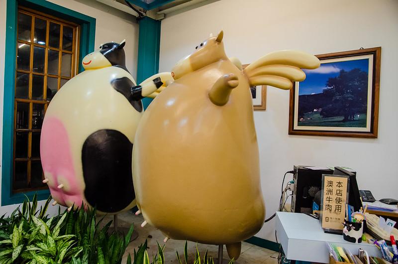Flying Cow Ranch at Miaoli, Taiwan