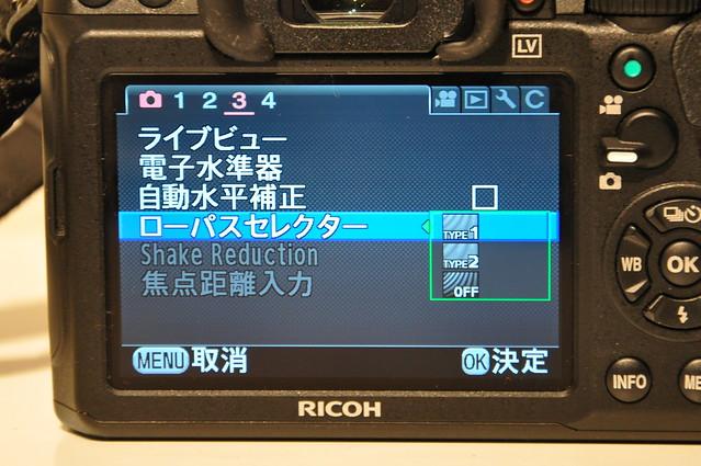 RICOH IMAGING PENTAX K-3_010
