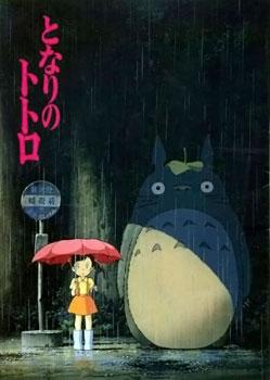 Tonari No Totoro - Hàng xóm của tôi là Totoro - My Neighbor Totoro (1988)